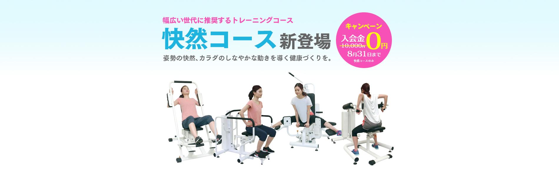 https://burn-gym.jp/kaizen/